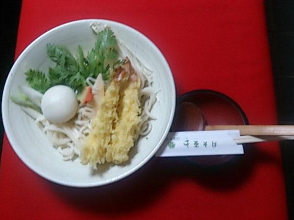 天ぷら鍋うどん